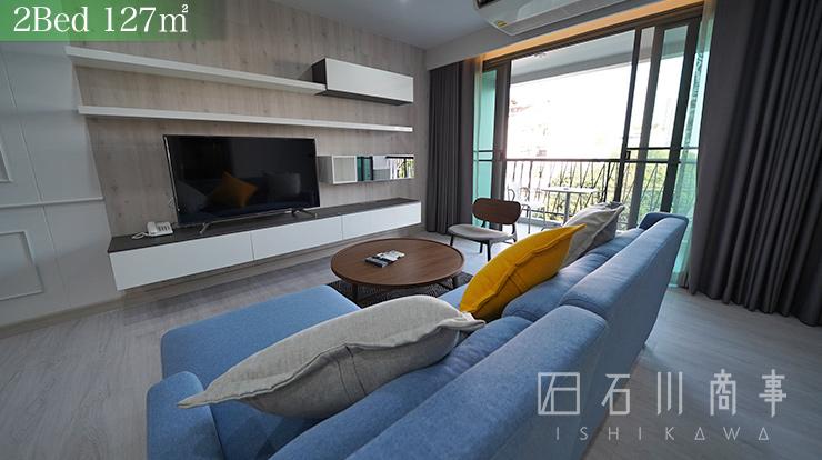 PALA Residence