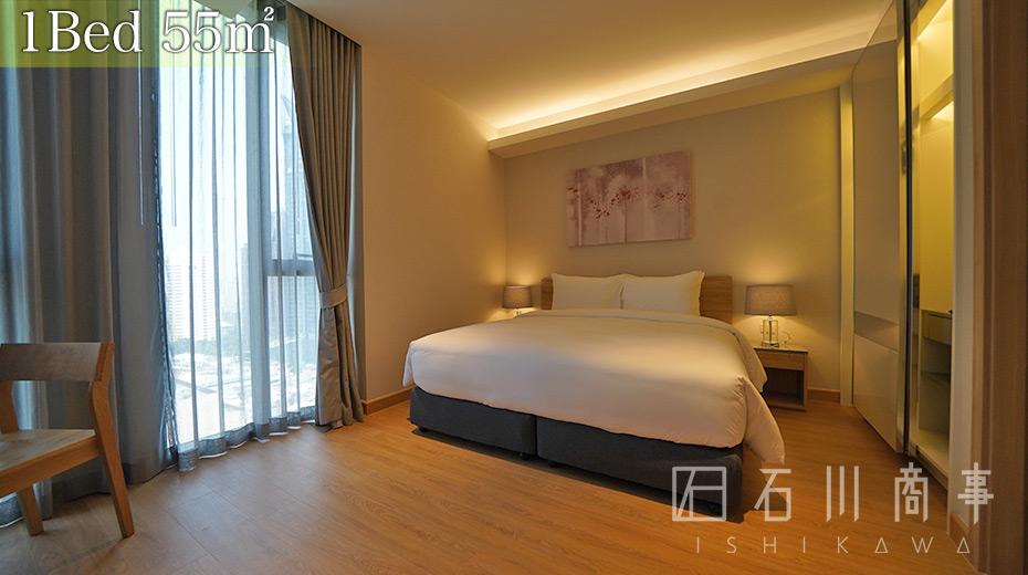 Oakwood Suites Bangkok