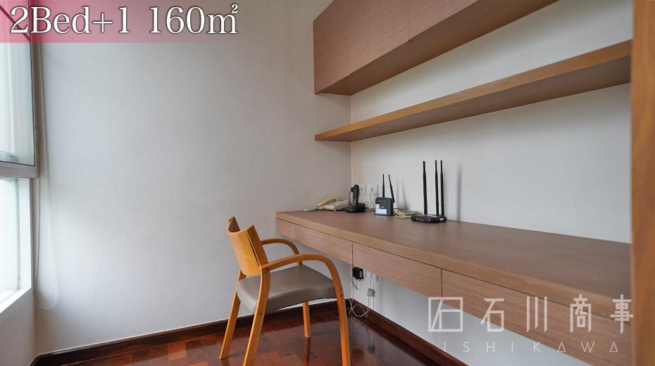 31 Residence