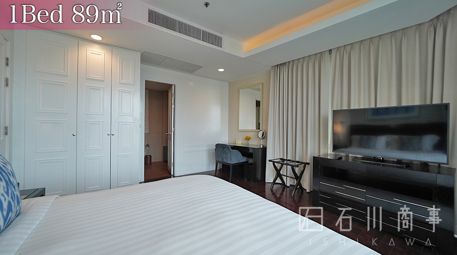 Dusit Suites Hotel Ratchadamri