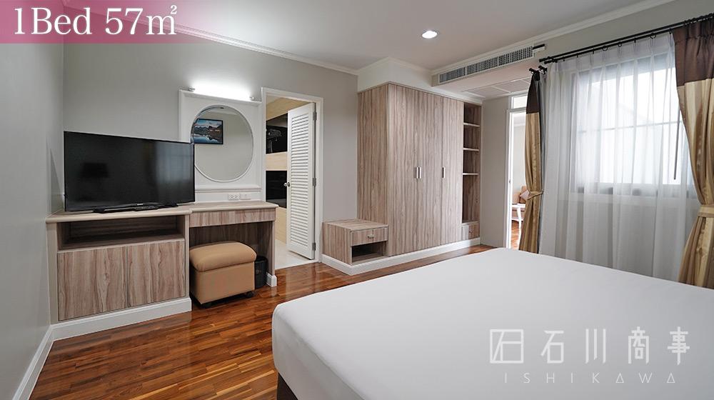CNC Residence