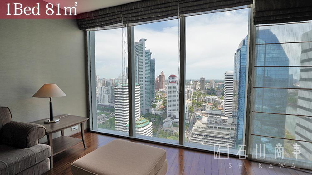 Column Bangkok