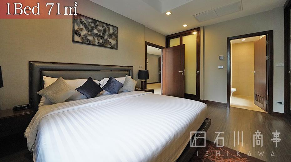 Grand Mercure Bangkok Asoke Residence S.A.