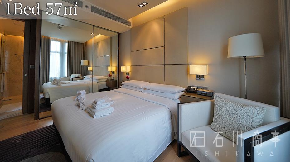 Marriott Executive Apartments Bangkok Sukhumxvit Thonglor