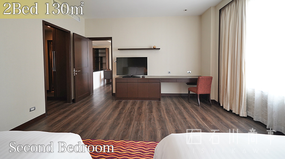 Marriott Executive Apartments Sukhumvit Park Bangkok