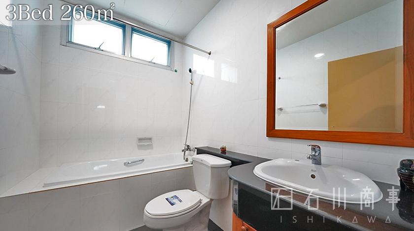 Aramvej Apartment 2