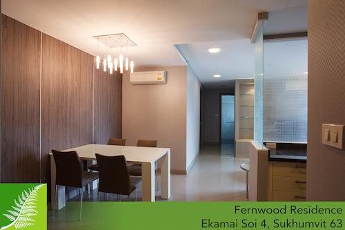 Fernwood Residence