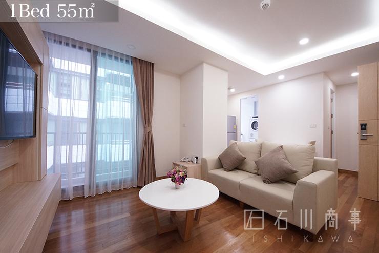 Sakura Suites