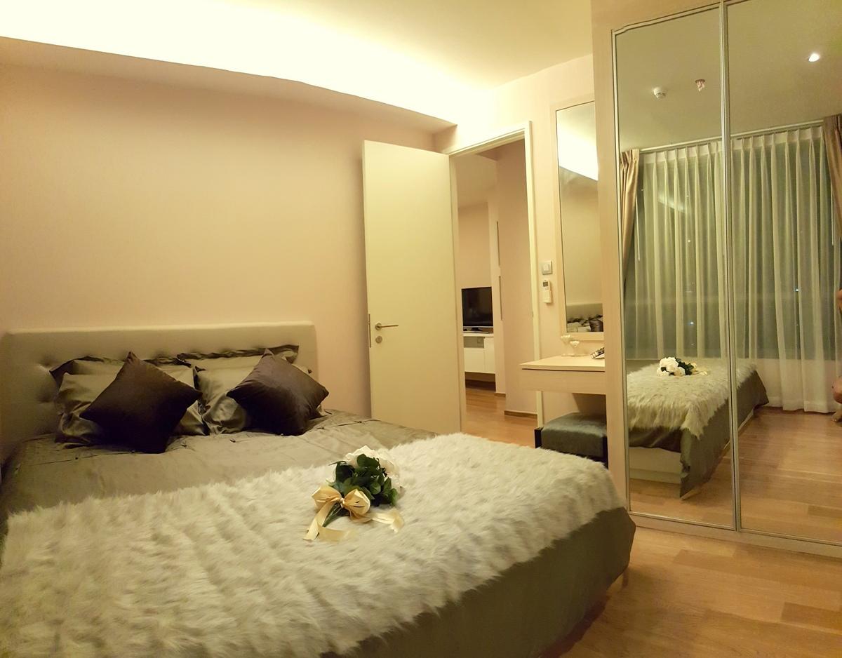 H Condominium Sukhumvit 43