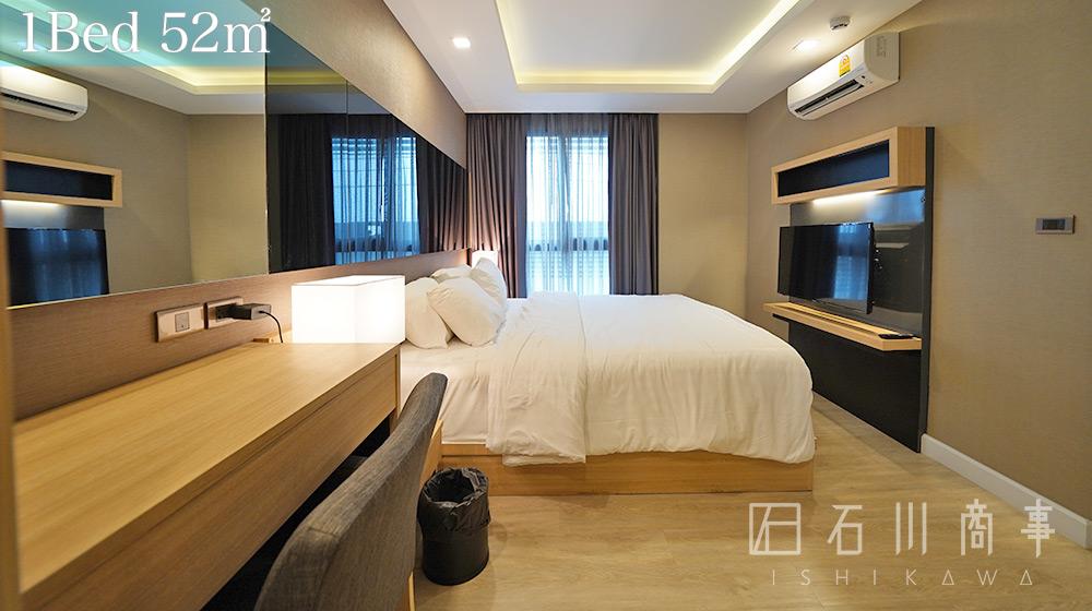 Upper Suites Sukhumvit 25