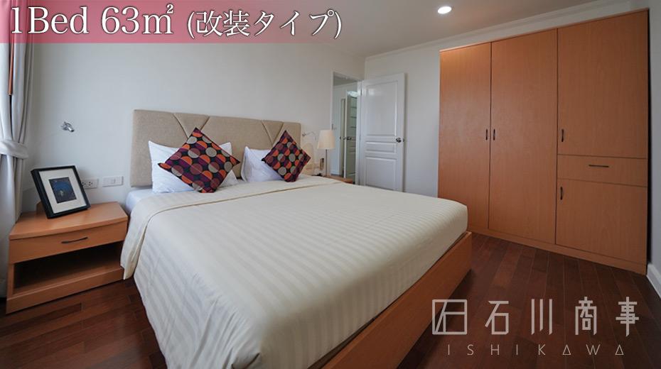Citi Resort 39 Annex