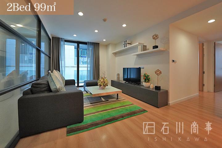 Chani Residence