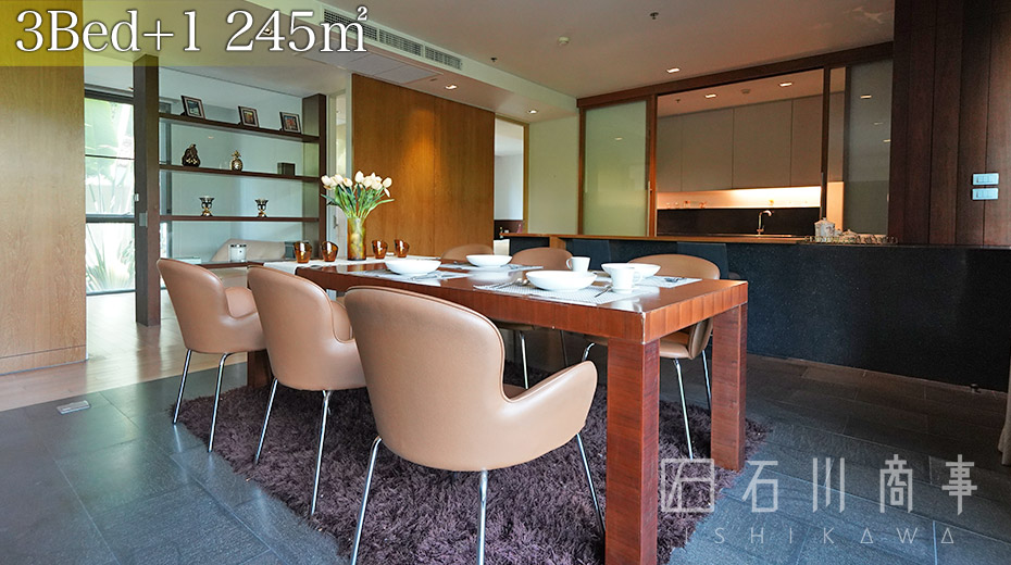 Promphan 53 Exclusive Residences