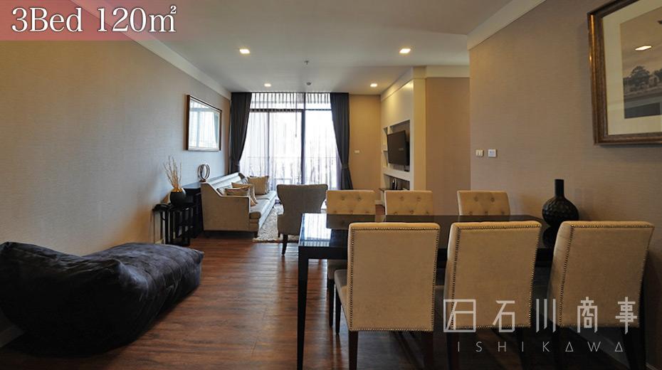 Metropole Residence Bangkok
