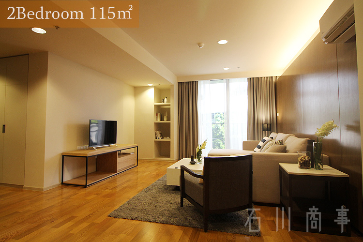 Piya Residence