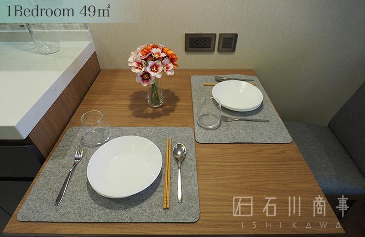 Filbert Residence