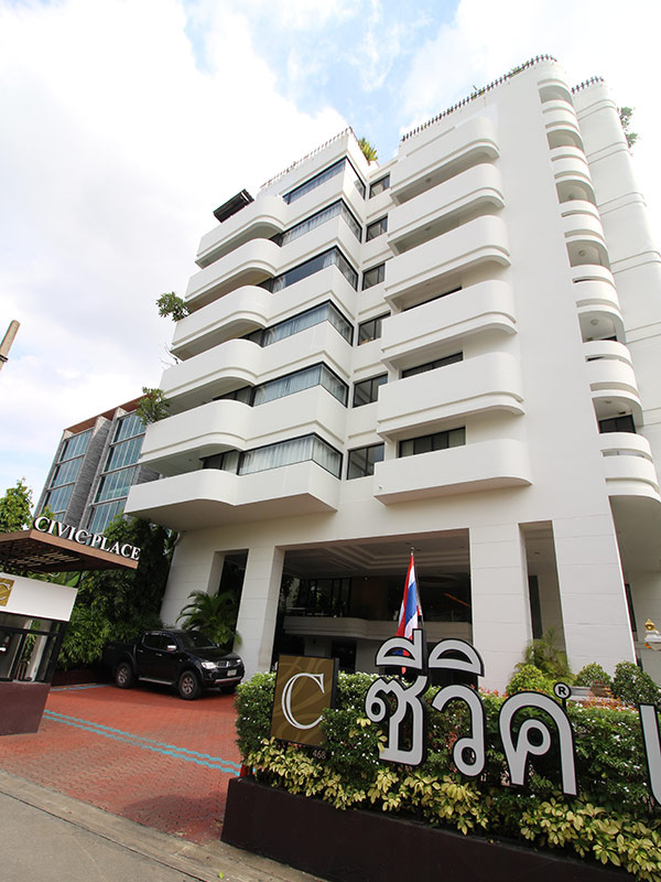 Civic Place Serviced Apartment