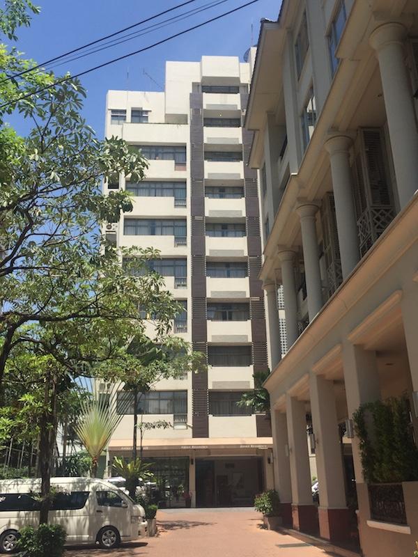 Asoke Residence