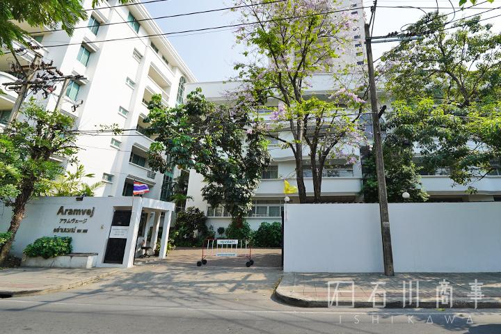 Aramvej Apartment