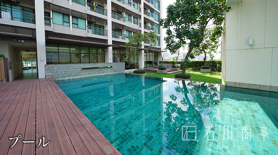 Living@Citi Resort