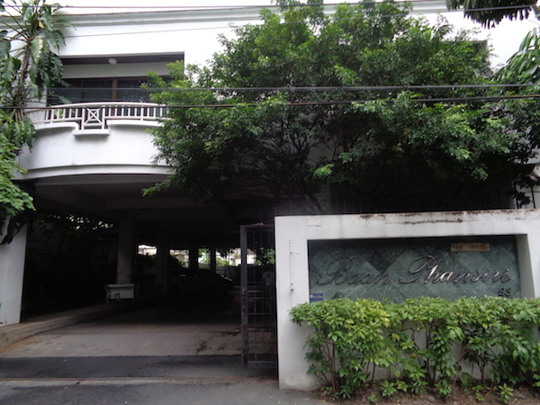 Baan Phansiri
