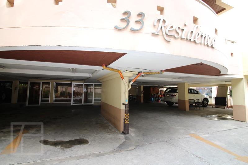 33 Residence