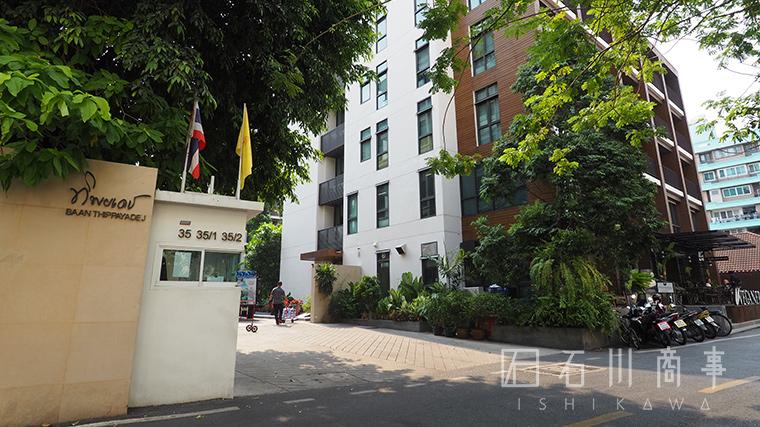 Baan Thippayadej