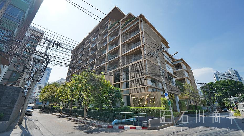 Raya Sukhumvit Bangkok