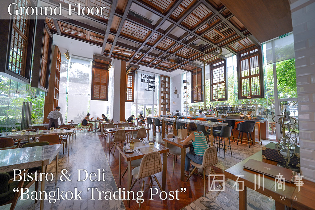 137 Pillars Suites & Residences Bangkok