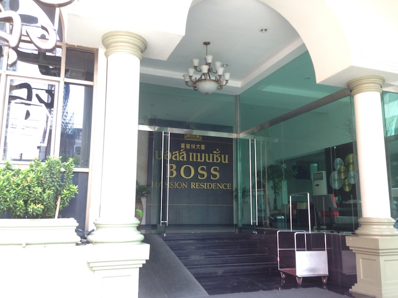 Boss Mansion Residence
