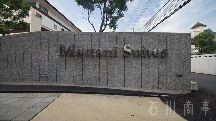 Mattani Suites