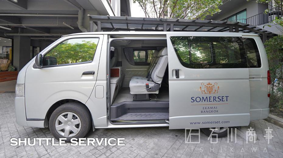 Somerset Ekamai